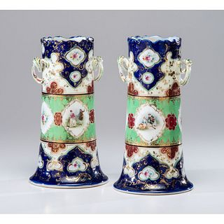 A Pair of Tall Nippon Cobalt Portrait Vases