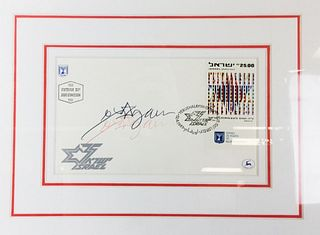 Yaacov Agam First Day Cover
