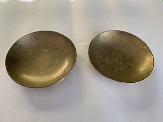 Pair of Bronze bowls by Virginia Metalcrafters