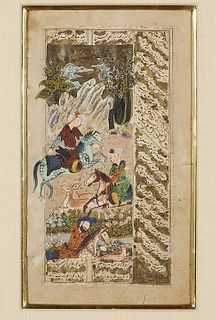19th Century Persian Miniature Painting