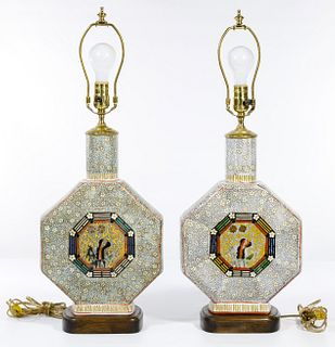 Asian Ceramic Moon Flask Table Lamps