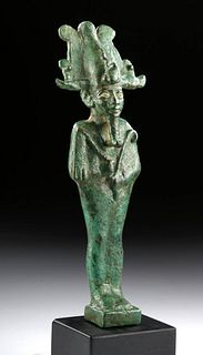 Fine Egyptian Bronze Standing Osiris, ex-Royal Athena