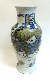 Large Kangxi Palace Vase
