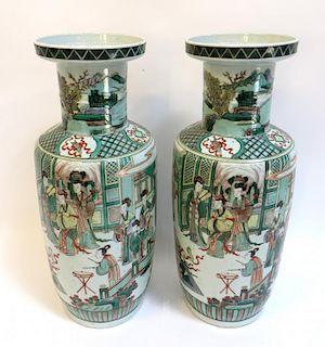 Pair Kangxi Fmaille Verte Vases