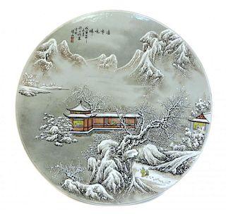 Round Snow Scene Porcelain Disk