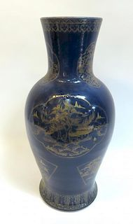 Blue & Gold Palace Vase