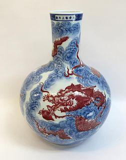 Blue & Red Dragon Vase