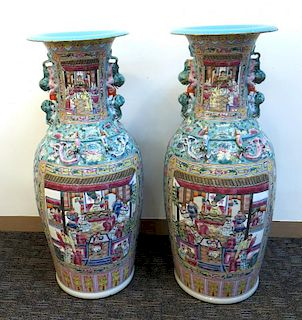 Pair Of Large Palace Vases
