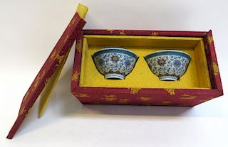Pair Of Very Fine Doucai Decorated Tea Bowls
