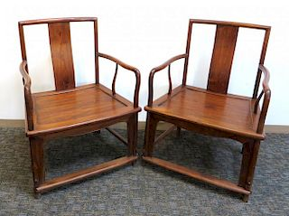 Pair Huanghuali Chairs