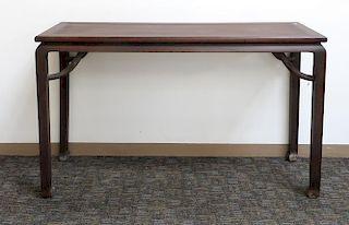 Huanghuali Long Table
