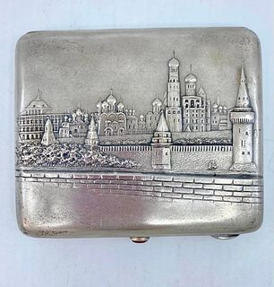 Russian Silver Cigarette Case, Moscow, Early 20thc.
