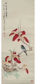 "Zhang Daqian "" Red Leaves and Bird"""