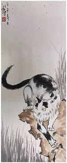 Xu Beihong Inscription, 'A Cat In The Noon of A Spring Day' Chinese Ink Painting
