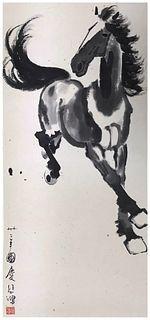 Xu Beihong Inscription, 'Horse' Chinese Ink Painting; Written: Thirty-Second National Day, Beihong Mark: Xue Beihong