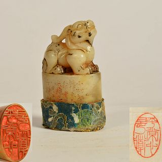 A Ross Quartz Carved Beast Seal, Zhao Zhiqian Mark