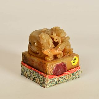 A Tianhuang Stone Carved Dragon Handle Seal, Wang Fu'an Mark