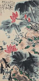 A Chinese Lotus and Bird Painting, Li Kuchan Mark
