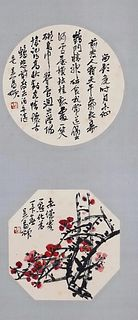 A Chinese Plum Blossom Painting Calligraphy, Wu Changshuo Mark