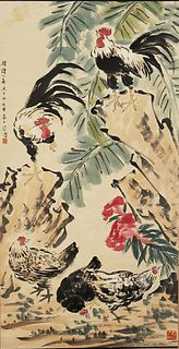 A Chinese Roosters Painting, Xu Beihong Mark