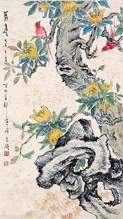 A Chinese Painting, Wang Xuetao Mark