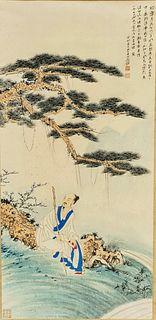 A Chinese Pine Painting, Zhang Daqian Mark