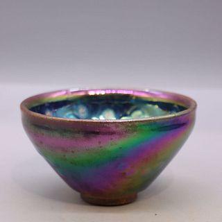 A Pearl Spot Pattern Jian Kiln Porcelain Cup