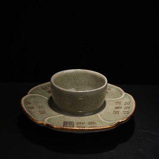 A Ru Kiln Porcelain Inscribed Cup Saucer