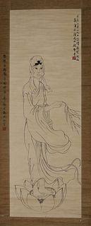 A Chinese Guanyin Painting, Xu Beihong Mark