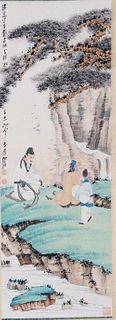 A Chinese Figure Painting, Zhang Daqian Mark
