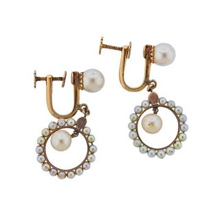 Antique 14k Gold Pearl Drop Earrings