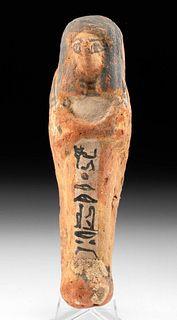 Egyptian Terracotta Ushabti - Hieroglyphs