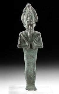Egyptian Bronze Standing Figure of Osirus