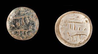 Stone Stamp Seal Bead w/ 2 Quadrupeds