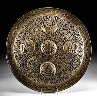 Antique Indian Brass Dahl / Shield with Monster Heads
