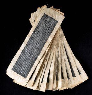 Twelve 17th C. Tibetan Manuscript Pages w/ Silver Lines