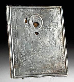 19th C. Russian Icon w/ Silver Oklad - St. George
