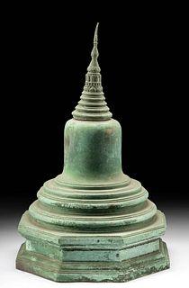 Rare 14th C. Thai Ayutthaya Brass Stupa Model