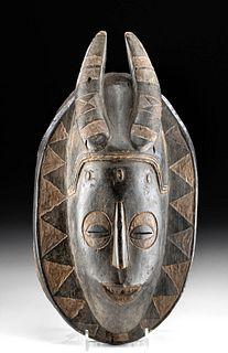 Early 20th C. Guro Wood Zamble Mask