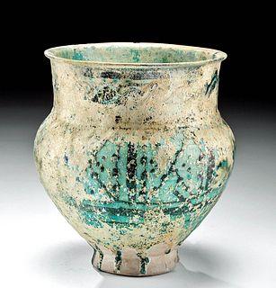 10th C. Islamic Nishapur Glazed Pottery Jar