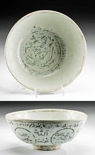 12th C. Islamic Glazed Ceramic Bowl w/ Inscription
