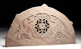17th C. Indian Mughal Sandstone Lintel w/ Openwork