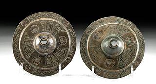 10th C. Seljuk Bronze Horse Identification Discs