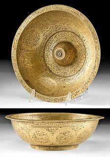 19th C. Islamic Brass Magic Bowl