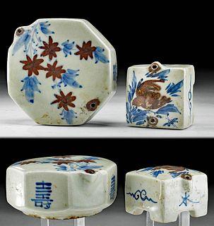 19th C. Korean Porcelain Water Droppers (2)
