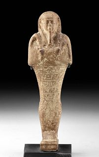 Egyptian Glazed Faience Ushabti for Djehoti