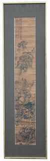 Chinese School, Watercolor Scroll Painting. Signed