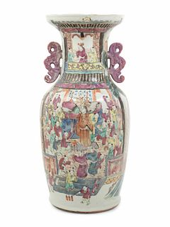 A Chinese Export Famille Rose Porcelain Vase