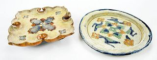 Chinese Sancai Glazed Quatrefoil Dish and Plate