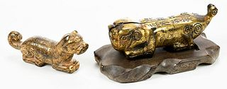 Two Chinese Inscribed Gilt Bronze Tiger Tallies